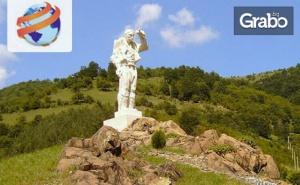 Еднодневна Екскурзия до Манастира седемте Престола, Паметника дядо Йоцо и Водопада Скакля