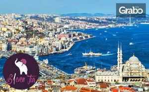 Посети Истанбул! 2 нощувки със закуски в Хотел Hurry Inn*****, плюс транспорт