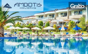 Почивка на <em>Халкидики</em>! 5 Нощувки със Закуски и Вечери в Xenios Anastasia Resort & Spa*****