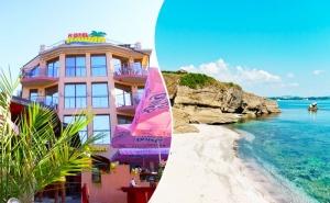 Юни в Лозенец! Нощувка на човек със Закуска, Обяд и Вечеря на 100 Метра от Плажа в Хотел Хавай