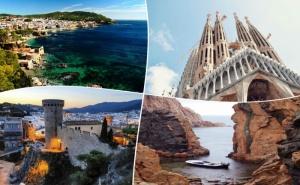 Почивка в Коста Брава, Испания!. 4 Нощувки на човек със Закуски и Вечери + Транспорт от Та Холидей Бг Тур