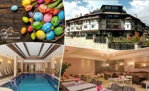 Великден в <em>Банско</em>! 2 или 3 Нощувки на човек със Закуски и Вечери + Басейн и Релакс Зона в Хотел Мария Антоанета