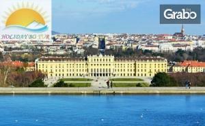 Екскурзия до Будапеща, Братислава, Прага и <em>Виена</em>! 4 Нощувки със Закуски, Плюс Транспорт и Възможност за Дрезден