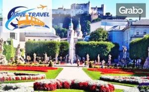 Посети Залцбург, Страсбург, <em>Париж</em>, Брюксел и Мюнхен! 9 Нощувки със Закуски, Плюс Транспорт