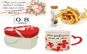 За Мама! Златна Роза, Керамична Чаша и Шише с Послание в Луксозна Кутия