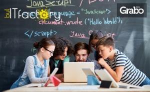 За Ученика! Онлайн Курс основи на Програмирането с Неограничен Достъп до Платформата