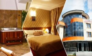 Нощувка на човек със Закуска и Вечеря + Релакс Пакет само в Семеен Хотел Маунтин Бутик, <em>Девин</em>.