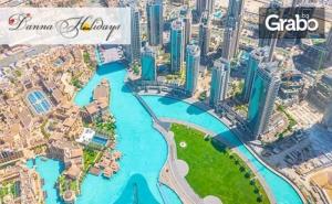 Опознай Дубай през Юли! 7 Нощувки със Закуски, Плюс Самолетен Транспорт