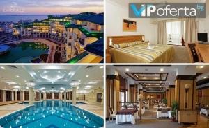 Еднодневен Пакет със Закуска, Обяд и Вечеря + Ползване на Басейн и Спа в Emerald Beach Resort & Spa *****, <em>Равда</em>