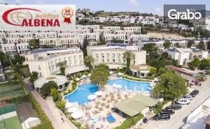 През Май или Юни в Бодрум! 5 Нощувки на База All Inclusive в Хотел Ayaz Aqua****