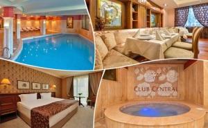 Специална делнична оферта от хотел клуб Централ****, Хисаря! 3+ нощувки за ДВАМА със закуски+ басейн с минерална вода и релакс център