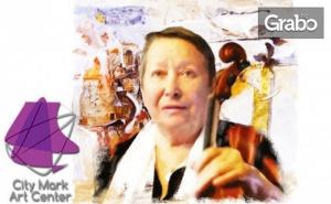 Театралната Поема цигуларката на Бога на 6 Март