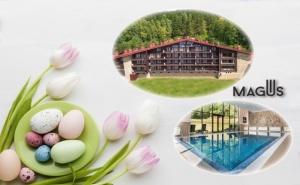 Великден в хотел Вила Магус****, Кладница! 3 или 4 нощувки на човек със закуски + празничен обяд и басейн със средиземноморски соли
