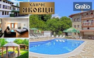 Ранно Лято в Еленския Балкан! 3 или 4 Нощувки за Двама със Закуски и Вечери