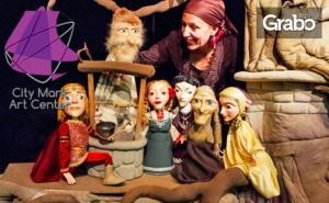 Кукленият спектакъл по българската народна приказка Неродена мома - на 7 Март