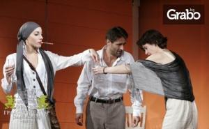 Филип Аврамов и Ирини Жамбонас в представлението Канкун на 11 Март