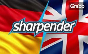 Онлайн Разговорен Курс по Английски или Немски Език за Начинаещи