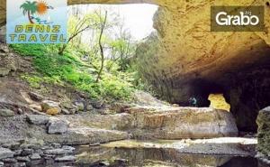 Еднодневна Екскурзия до Мездра, Враца, Село Царевец и Природния Феномен Божия Мост