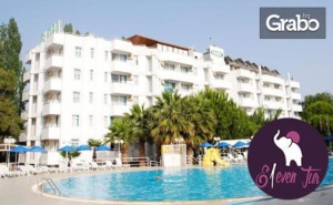 В <em>Кушадасъ</em> през Май! 5 Нощувки на База All Inclusive в Хотел Flora Suites