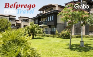 Луксозна Почивка Край Сиде! 7 Нощувки на База Ultra All Inclusive в Хотел Сlub Сalimera Serra Рalace*****
