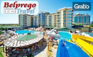 Луксозна Почивка в Дидим! 7 Нощувки на База All Inclusive в Хотел Didim Beach Elegance Resort & Spa 5*
