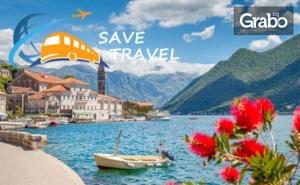 Екскурзия до Загреб, Плитвичките Езера, <em>Дубровник</em>, Котор и Будва! 3 Нощувки със Закуски и 2 Вечери, Плюс Транспорт