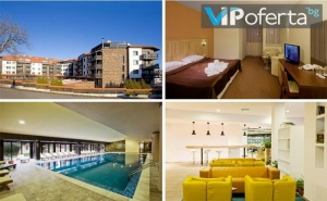 Еднодневни Пакети на База All Inclusive  + Ползване на Уелнес в Хотел Каза Карина****, Банско