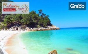 През Май на Остров <em>Тасос</em>! 2 Нощувки със Закуски и Вечери в Хотел 4*, Плюс Транспорт