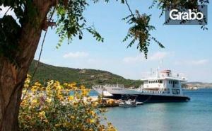 През Май и Юни на Гръцкия Остров Амулиани! Нощувка за Двама