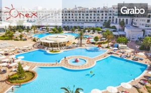 Екзотична Почивка в Тунис! 7 Нощувки на База All Inclusive в Хотел El Mouradi El Menzah 4* Вв Хамамет, Плюс Самолетен Транспорт