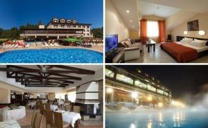Тридневни Пакети със Закуска и Вечеря + Ползване на Минерален Басейн в Хотелски Комплекс Аспа Вила, с.баня