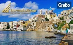 Опознай Гръцкия Остров Крит! 4 Нощувки със Закуски, Плюс Самолетен Транспорт