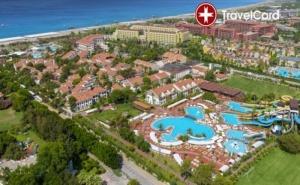 5* All Inclusive Ранни записвания в хотел Club Turan Prince World, Анталия