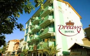 Море 2020 в Несебър! Нощувка на човек в Двойна Икономична Стая от Хотел Дриймс