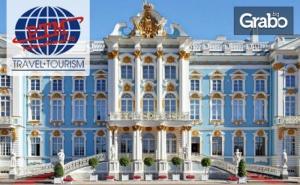 Екскурзия до Санкт Петербург с 4 Нощувки със Закуски, Плюс Самолетен Транспорт