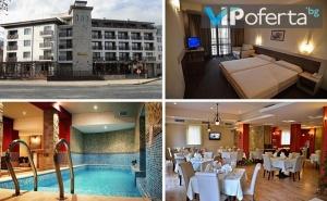 Пакети със закуска в двойна стая или студио, басейн и СПА в Хотел Клептуза, Велинград