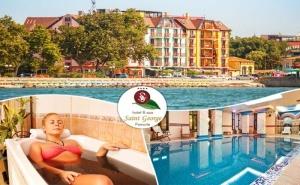 Ранни записвания за море в Поморие! 3+ нощувки на човек със закуски + басейн и СПА в хотел Сейнт Джордж****