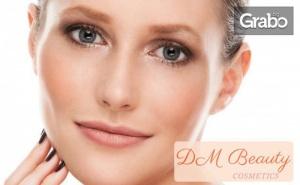 Купи и Подкрепи: Dm Beauty Cosmetics