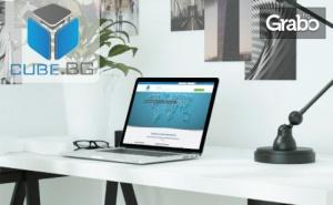 Онлайн курс по английски език - ниво по избор, с 6-месечен достъп до платформата