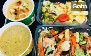 Апетитно Хапване за Вкъщи! Супа, Основно Ястие и Десерт по Избор
