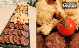 1.6Кг Плато за Вкъщи! Пилешки Шницели, Свинско Филе със Зеленчуци, Пържени Картофки, Кюфтенца и Пърленки