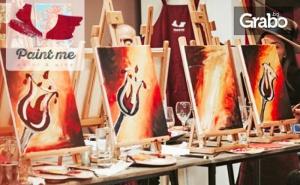 Купи и подкрепи: Paint Me
