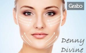 Купи и подкрепи: Салон за красота Denny Divine