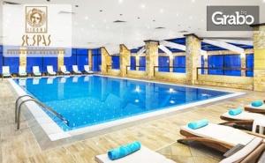 Купи и подкрепи: Балнео SPA хотел Свети Спас*****