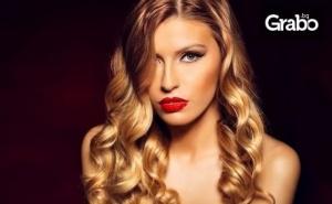 Купи и подкрепи: Студио за красота Beauty & Style