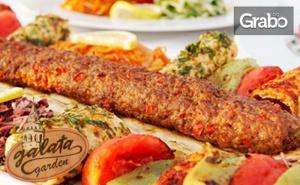 Купи и подкрепи: Турски ресторант Galata Garden
