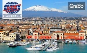 Посети Остров Сицилия! 3 Нощувки със Закуски в Катания, Самолетен Транспорт и Възможност за Вулкана Етна, Сиракуза и Ачиреале