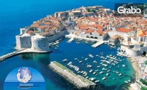 Есенна Екскурзия до Будва и Дубровник! 3 Нощувки със Закуски и Вечери, Плюс Транспорт и Възможност за Котор