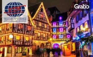 Наесен до Германския Курорт Баден-Баден! 4 Нощувки със Закуски, Плюс Самолетен Транспорт и Възможност за Страсбург