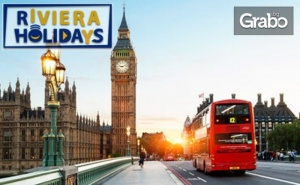 Екскурзия до Лондон! 3 Нощувки, Плюс Самолетен Транспорт и Възможност за Посещение на Графства Кент, Лийдс и Рочестър
